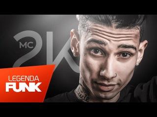 MC 2K - Todo Mundo Já Comeu - Só Falta Eu (Versão - DJ Yuri Martins) Lançamento 2017