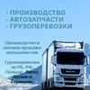 ООО Овернокс