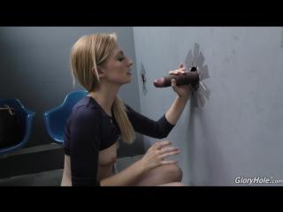 GloryHole Alexa Grace (1080p) 1 on 1, Blonde, Petite, Swallow, No Tattoos, Shaved