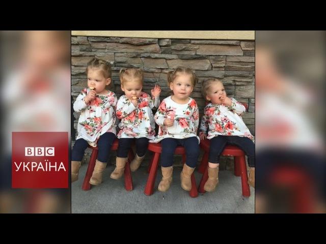 Мати чотирьох близнят: Вони перевертають дім