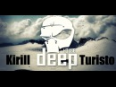 Kirill Turisto - Deep Relaxation 3