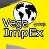 Вега Импекс - таможенное оформление, ведение ВЭД