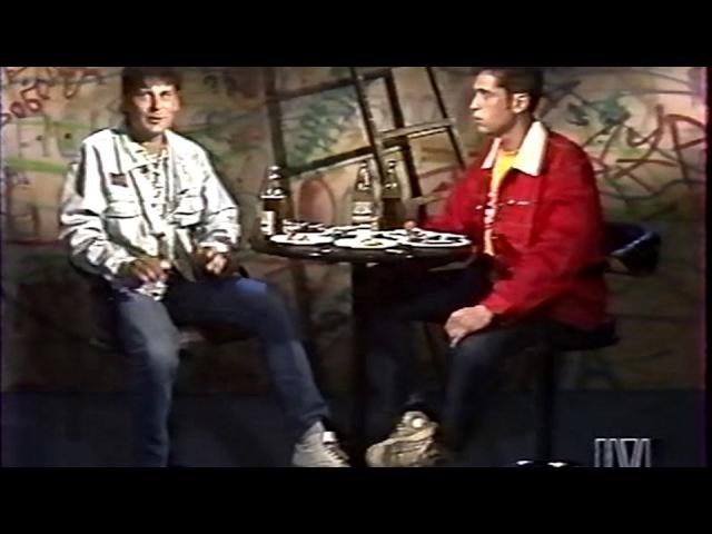 Сектор ГазаЮрий Клинских (Хой) Интервью в передаче Муззонс М.Покровских (июнь 1996)