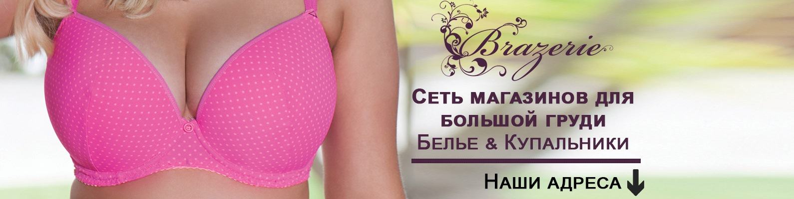 bolshie-siski-ukraini-vkontakte