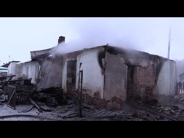 3 12 17 Погибли 5 детей в возрасте от 1 5 до 7 лет при пожаре в Степном