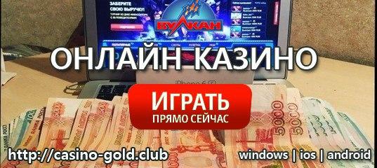 Баги игровые автоматы фараон в контакте законно ли интернет казино