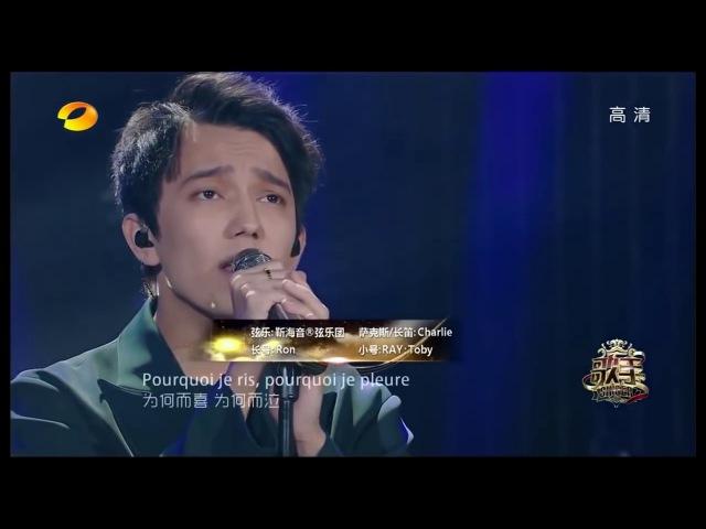 Dimas Kudaibergenov Kazahstan S O S d'un terrien en détresse with lyrics and ENG translation