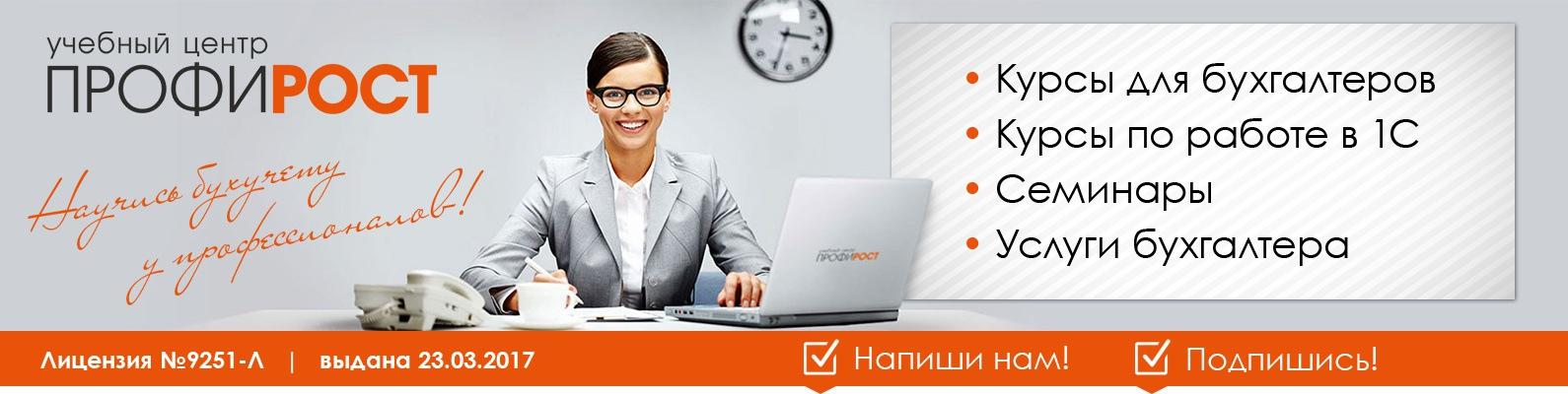 Работа в красноярске бухгалтерам на дому бухгалтер экономист вакансии москва