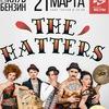 "THE HATTERS - 21.03.17 - клуб ""БЕНЗИН"""