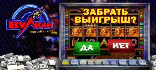 Правомерность работы казино после 0108 казино с большим плечом ставок