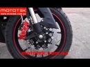 Видео обзор мотоцикла Falcon Speedfire 250 Mototek