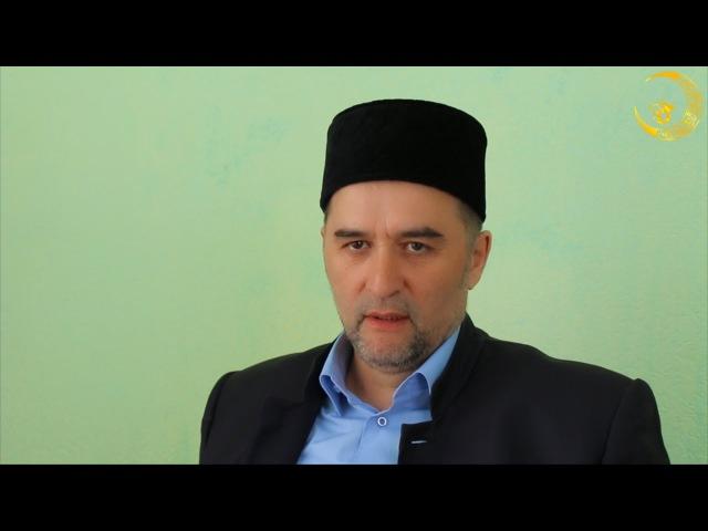 02 Что есть Иджтихад и как образовались мазхбы Ильдус хазрат Файзов