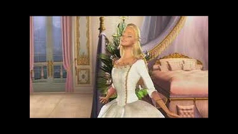 Принцесса и нищенка Barbie Барби Прохождение игры Эрика знакомится с дворцовым садом 1
