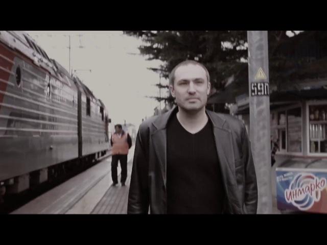 Михаил Борисов Камин Альбом Еду я из Магадана