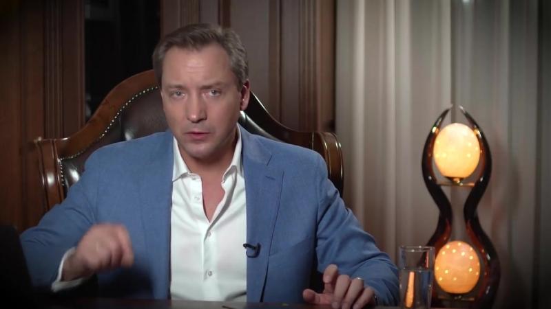 Как успешные люди решают проблемы Роман Василенко
