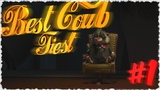 Best Coub (by Fiest) #1
