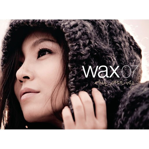 Wax альбом Women live with love