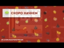 Дмитрий КРиментьев live