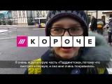 КРЧ: как Россия борется с Голливудом