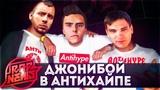 Гнойный радуется возвращению Johnyboya Тимати хейтит МУЗ-ТВ Итоги VERSUS FB 4 #RapNews