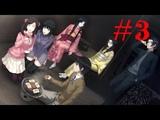 Визуальные новеллы на русском Kara No Shoujo the second episode Девушка в скорлупе 2 Прохождение #3