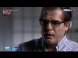 Show must go on: американцы накачали Родченкова филлером.