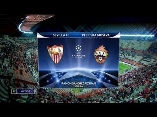 Севилья (Испания) ЦСКА (РОССИЯ) 1-2 Лига чемпионов 2009-2010 18 финала стадион Рамон Санчес Писхуан ()