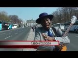 Afric Simone invitation