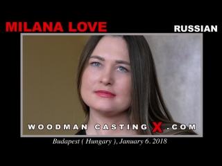 Подноготная порнобизнеса в интервью с Milana Love