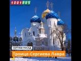 Золотое Кольцо России. Тур на 8 марта