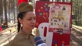 Районный конкурс патриотической песни Красная гвоздика