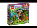 Lego Friends 41335 Mia´s Tree House