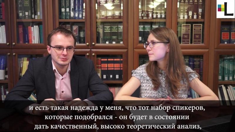 Приглашение Олеси Петроль и Александра Ягельницкого на семинар Убытки, потери, вред как рассчитать и возместить