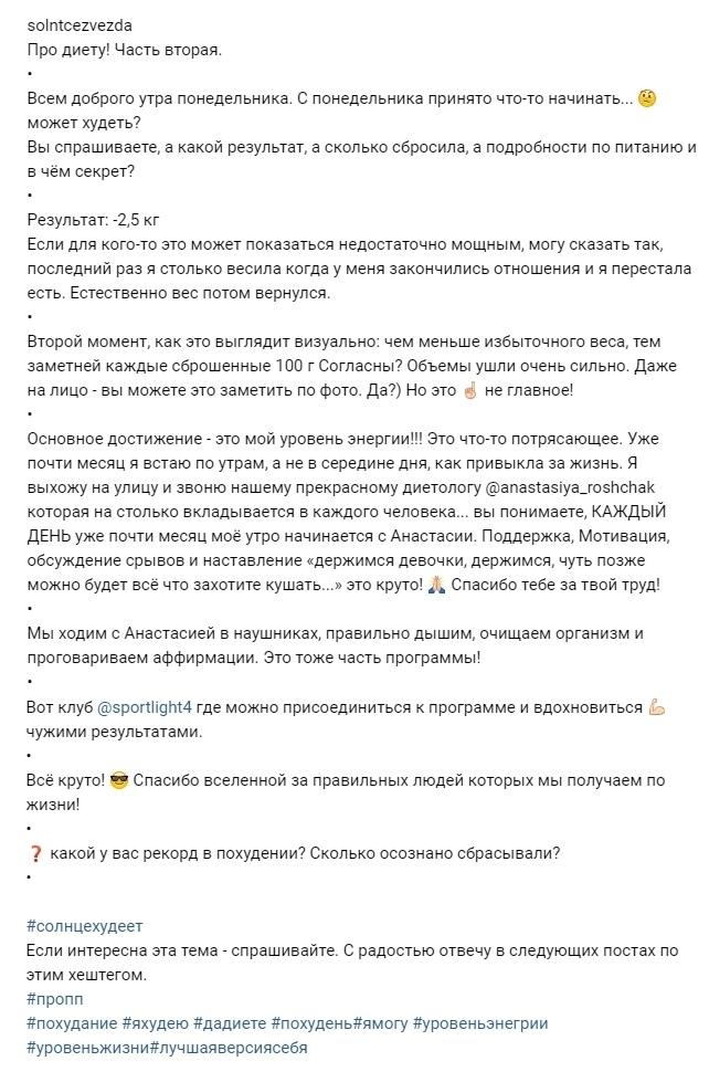 https://sun9-3.userapi.com/c824604/v824604209/189ada/CJbeq0fml4k.jpg