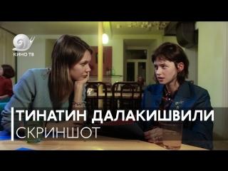 Голая Анна Чиповская Смотреть