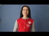 Видео одного из победителей конкурса Доброволец России - 2017. Потапова