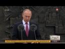Vladimir Poutine a inauguré un monument en l'honneur de l'empereur Alexandre III dans le parc du palais Livadia à Yalta