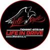 Тюнинг Ателье LIFE IN DRIVE Ульяновск