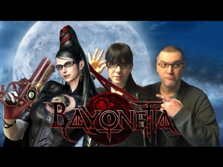 Так ли хороша переизданная Bayonetta 2? Затестим!