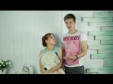 Девушки мотора Таня и Андрей Как правильно целоваться. Поцелуй лижущая черепашка