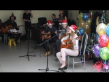 Jingle Bells (исп. Оля Пупынина, Кузьмин Павел, Корнев Костя)