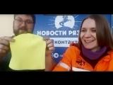 Liza Alert в Рязани. В прямом эфире Каролина Соколова, представитель отряда