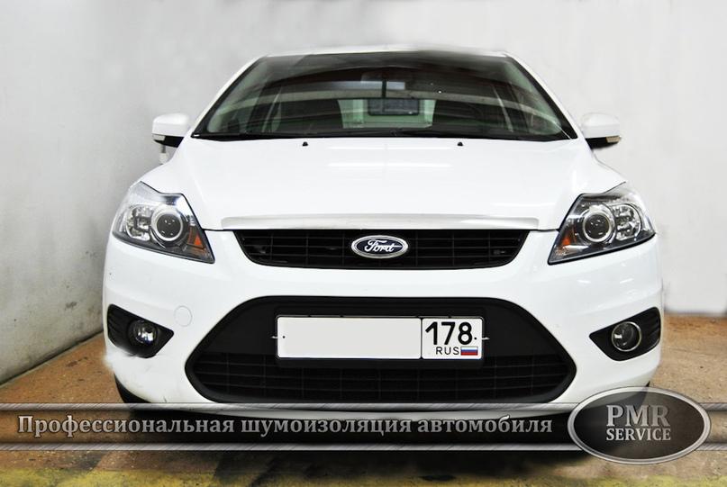 Шумоизоляция Ford Focus 2, изображение №2