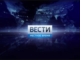 Вести Рязань (Россия-1 ГТРК Ока 22.10.2018 14:25)