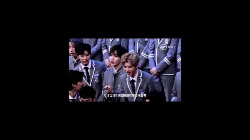 _⚘蔡徐坤 180216 Idol Producer 5회_ _rose_Everyone's jealous of Cai Xukun for getting lip ( 937 X 750 ).mp4