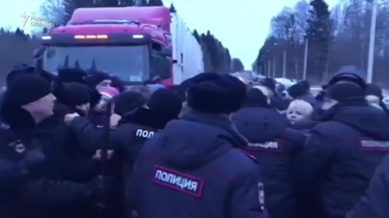 Столкновения в Волоколамске с полицией, Ядрово, задыхаемся