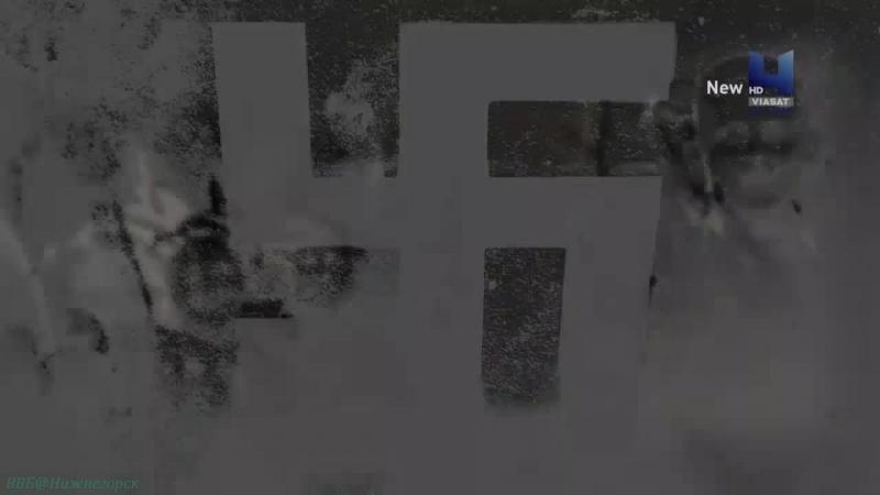 BBC Мрачное обаяние Адольфа Гитлера 2 серия Документальный история 2 ой мировой войны 2012