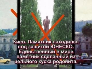Ленинопад в Украине.Свалка старого Бога.