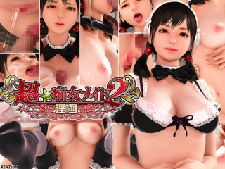 Vk.com/watchgirls rule34 super naughty maid 2 3d porn hentai sound 10min