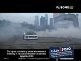 Лигалайз Караван (RUSONG TV)